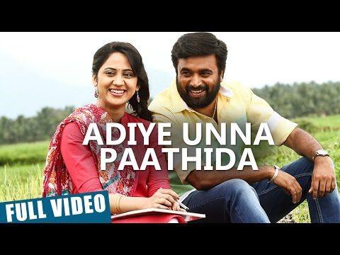 Adiye Unna Paathida Video Song Vetrivel M Sasikumar Mia George D Imman Tamil Video Songs Songs Mp3 Song Download