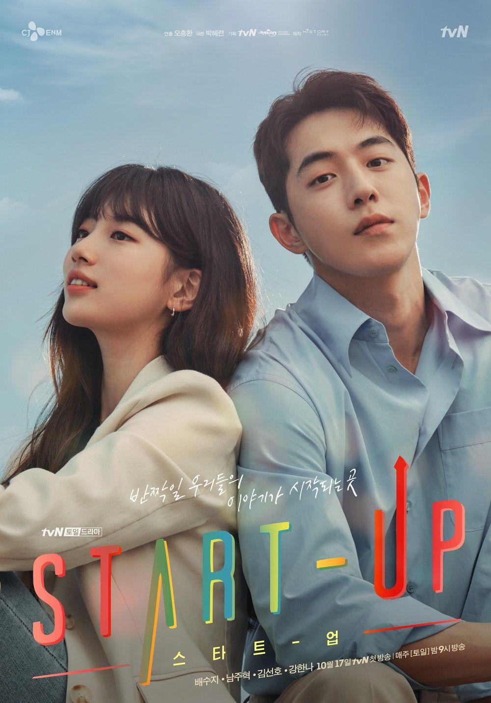 Start Up Couple Poster Drama Korean Drama Komedi Romantis