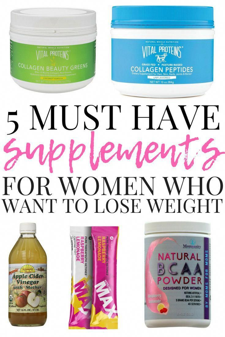 5 must have supplements for women who want to lose weight. weight