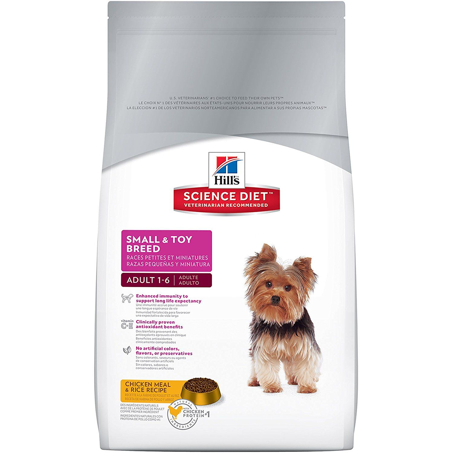 Hill S Science Diet Small And Toy Breed Dry Dog Food