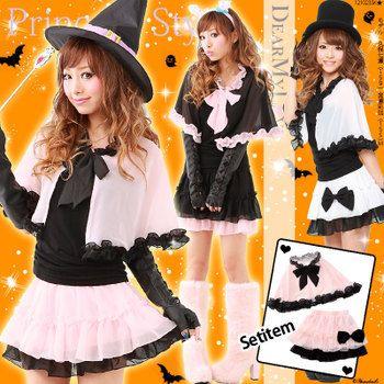DreamV Chiffon Cape & Skirt in black
