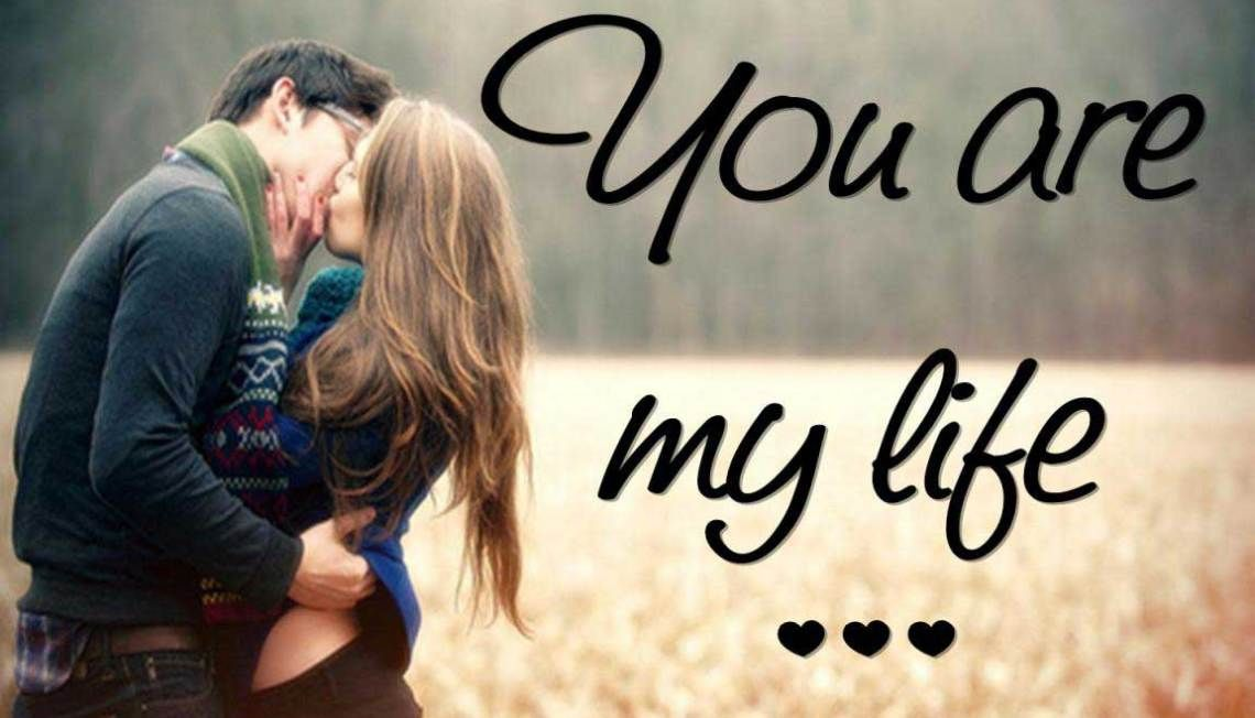 50 Sweet Good Morning Quotes For Her From Heart Romantic Kiss Images Romantic Kiss Quotes Love Couple Wallpaper