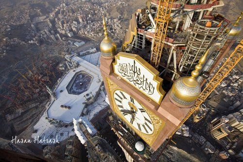 Islamic Art And Quotes Makkah Clock Tower Mecca Hotel