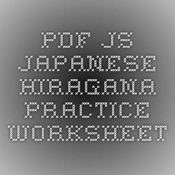 pdf.js Japanese Hiragana Practice worksheet | Japan | Pinterest
