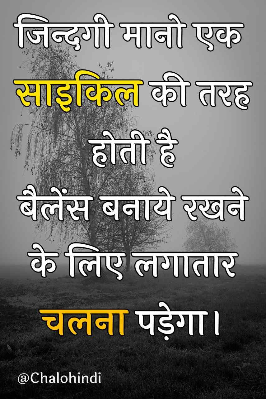 Jan 2020 Hindi Status About Life Love For Whatsapp Fb 2020 Reality Quotes Life Status Whatsapp Dp Images