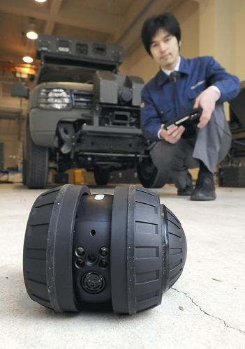 Land Drone Drone Drone Technology Tech Gadgets