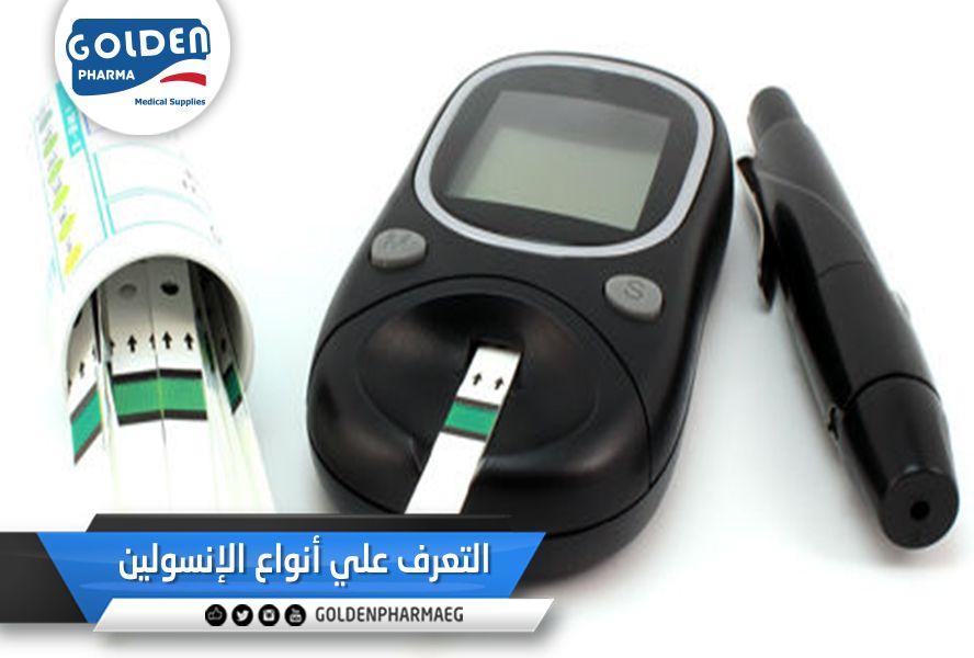 التعرف علي أنواع الإنسولين هناك أنواع مختلفة من الإنسولين تستخدم لعلاج مرض السكري ومنها ما يلي الإنسولين سريع المفع Mp3 Player Electronic Products Players
