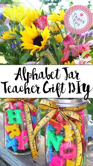 Alphabet Jar Teacher Gift DIY   Hobnail House