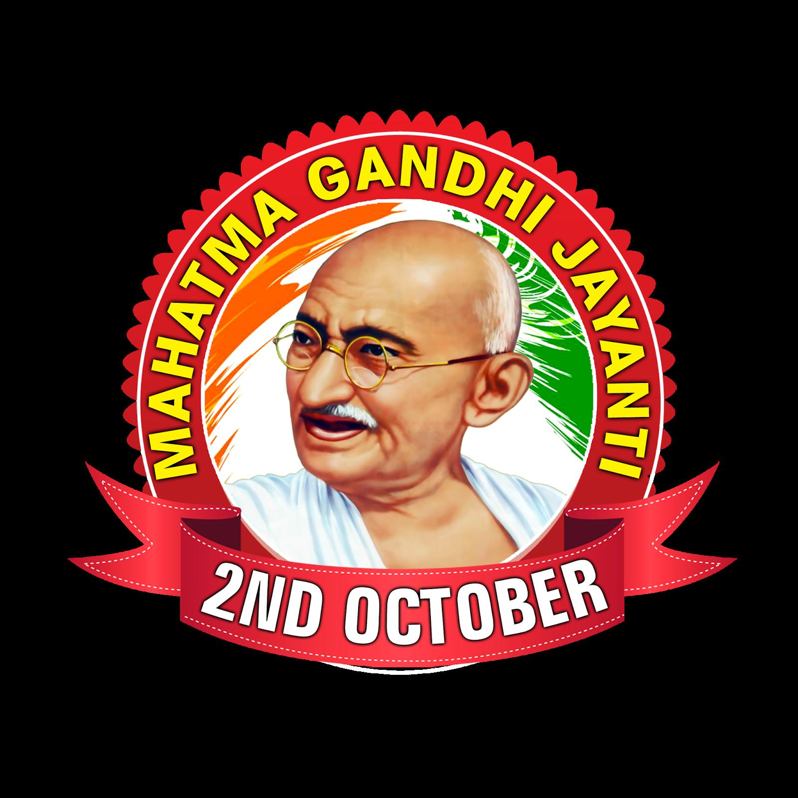 Mahatma-Gandhi-jayanti-logo-png-imags-and-bapu-ji-Birthday-logo