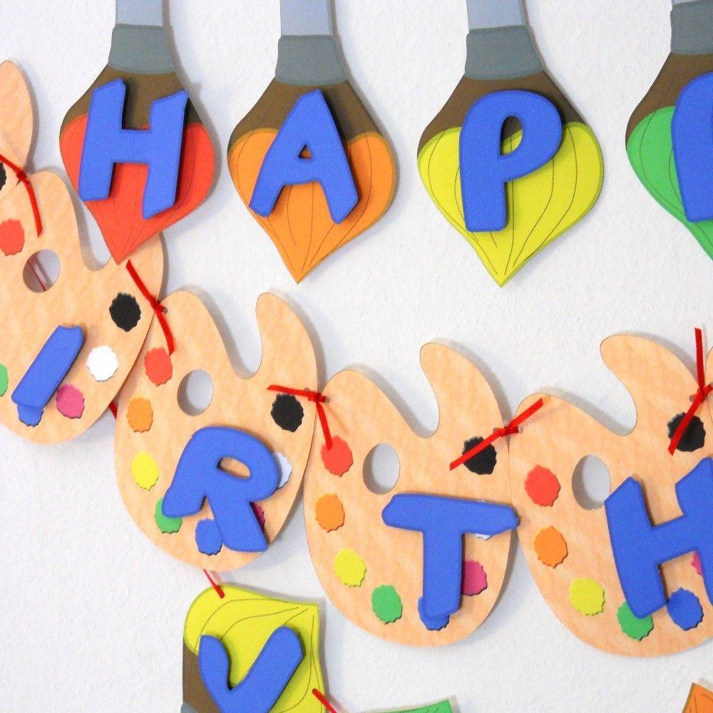 Art Birthday Party BANNER. Painting Birthday Banner