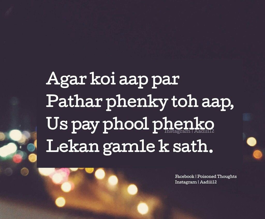 Pin By Moin Pathan On Poisoned Thoughts Quotes Hindi Quotes Sad