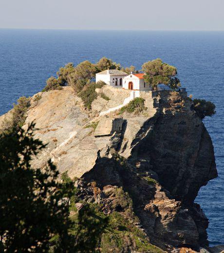 The Chapel Of St John In Skopelos The Ideal Wedding Spot Greek Island Holidays Greek Islands Skopelos Greece