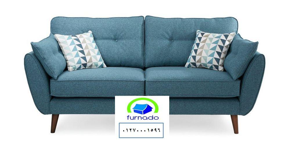 كنب ديكور شركة فورنيدو التوصيل لجميع محافظات مصر يمكنك التوصيل معنا علي الواتساب اضغط هنا Love Seat Home Decor Couch