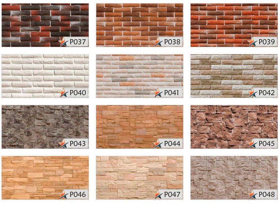 Adesivo Papel De Parede Texturas Pedras Madeira E Listras R