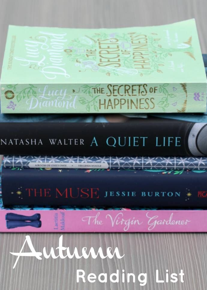 6 books to add to your Autumn / Fall reading list for 2016; Novels and non-fiction to help relax, entertain and inspire (especially if you're a gardener).