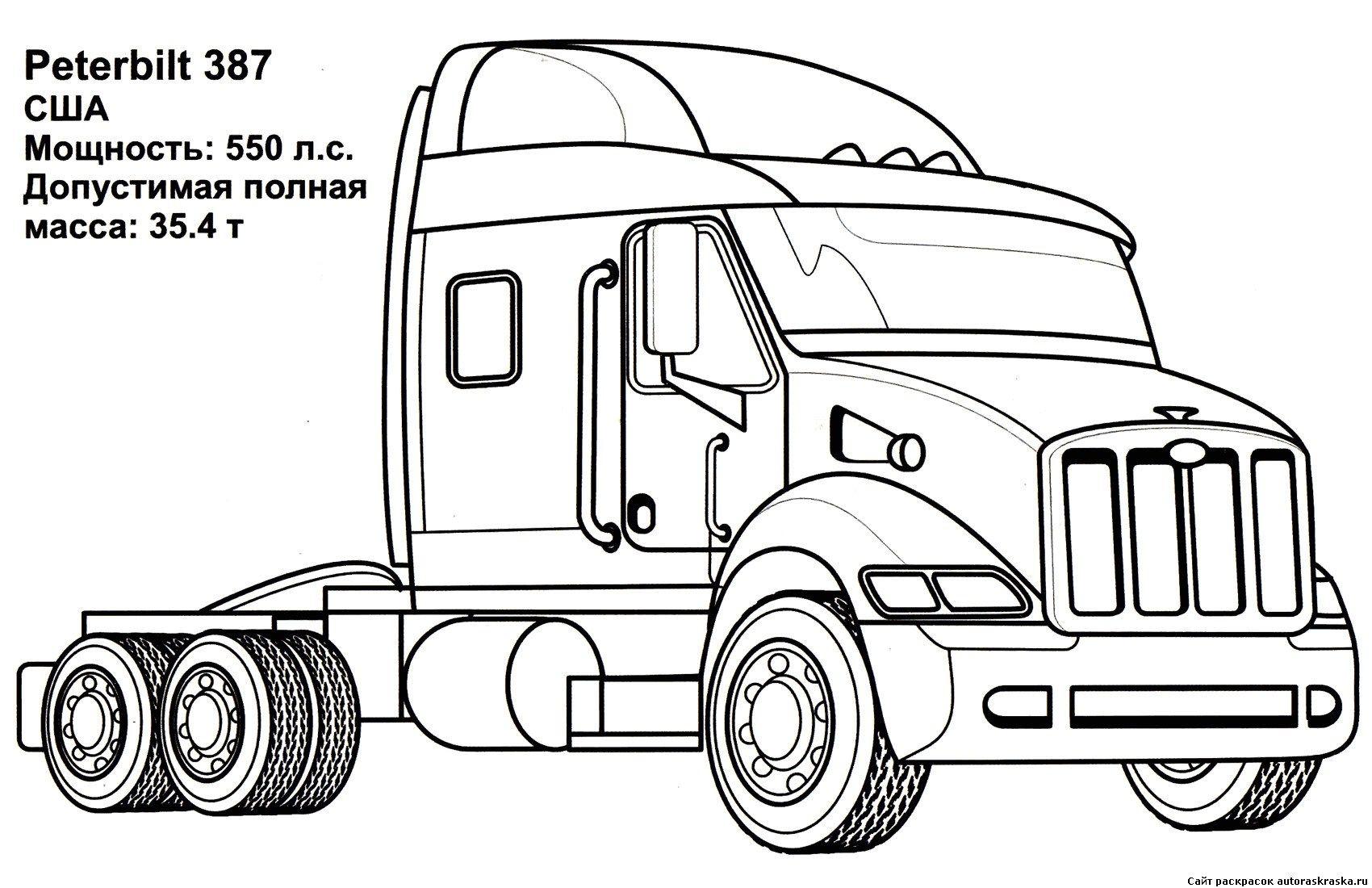 Semi Truck Coloring Pages Semi Truck Coloring Pages Unique