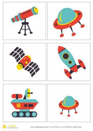الفضاء Archives الصفحة 2 من 4 شمسات In 2021 Cards Kids Playing Cards