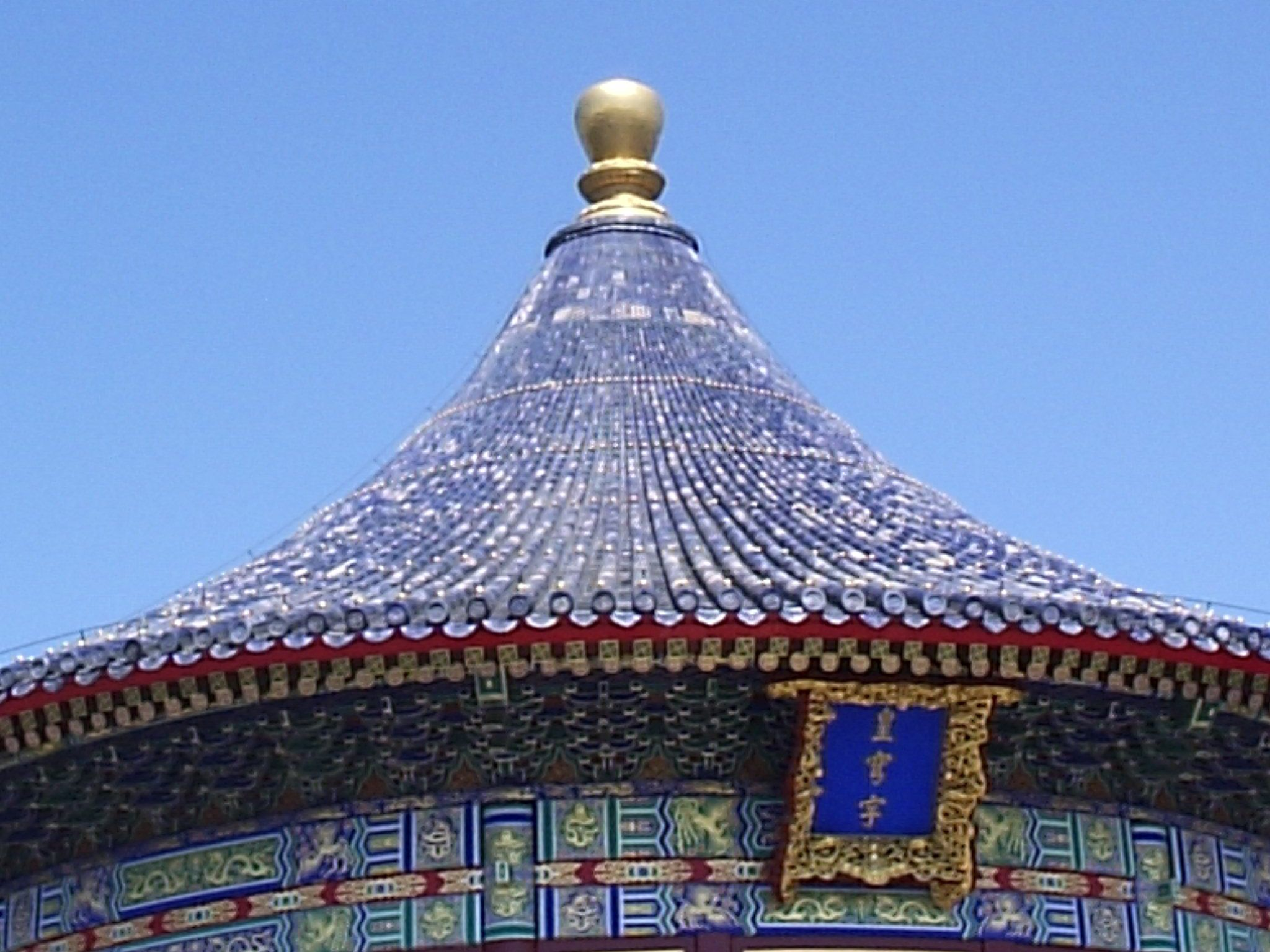 Posts About Uncategorized On Continental Imprints Blue Roof Ancient Chinese Architecture Architecture Collection