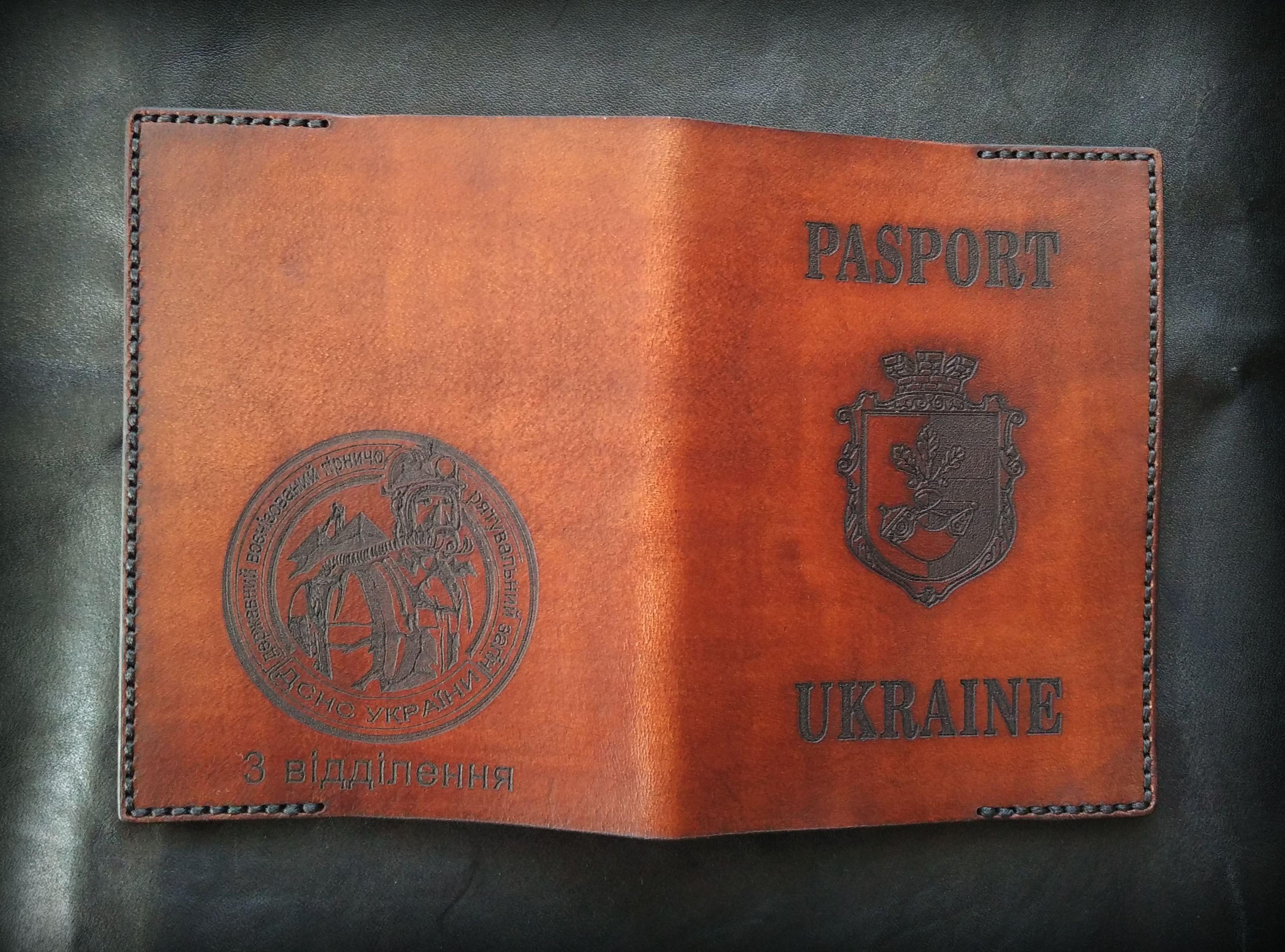 обложка для паспорта, кожа растительного дубления ...
