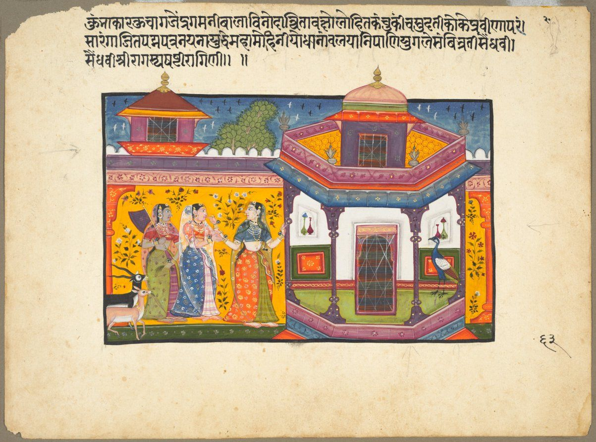 "Saindhavi Ragini Of ""sri Raga"" Family Page"