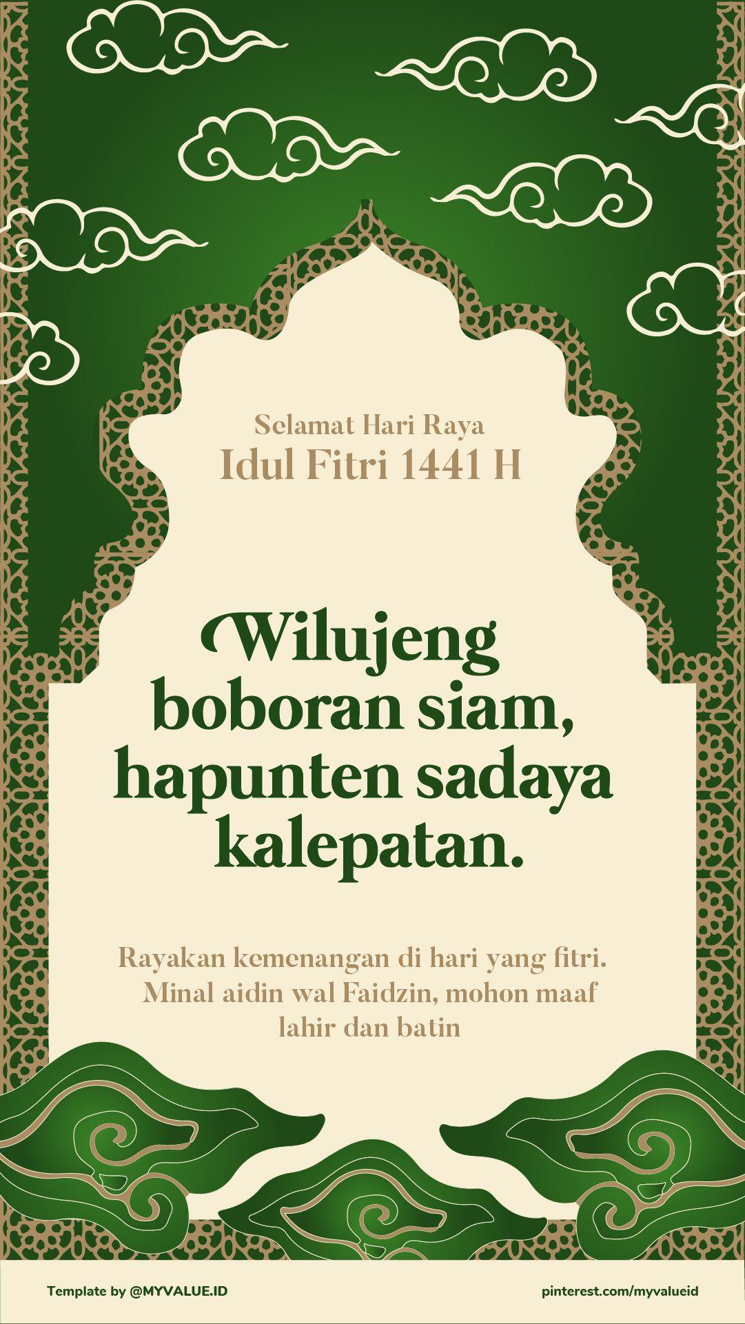 Ucapan Lebaran Bahasa Sunda : ucapan, lebaran, bahasa, sunda, TEMPLATE], Ucapan, Selamat, Fitri, Bahasa, Sunda, Templates,, Instagram,, Instagram, Photo