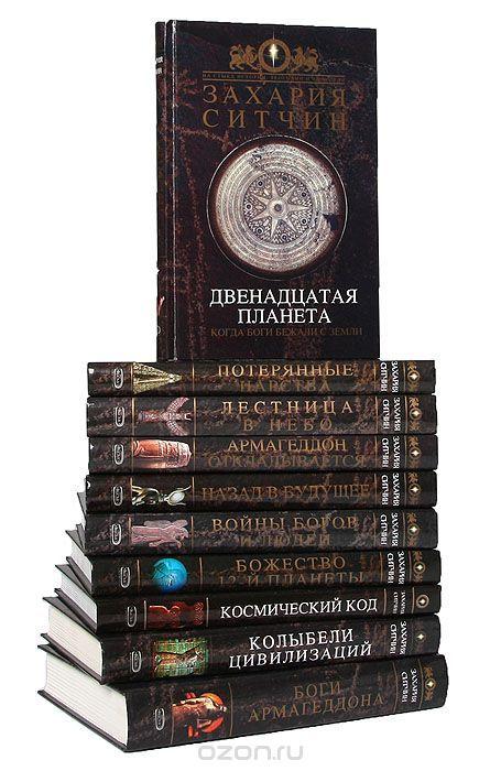 dc091b24a8c6 Купить книгу «Серия