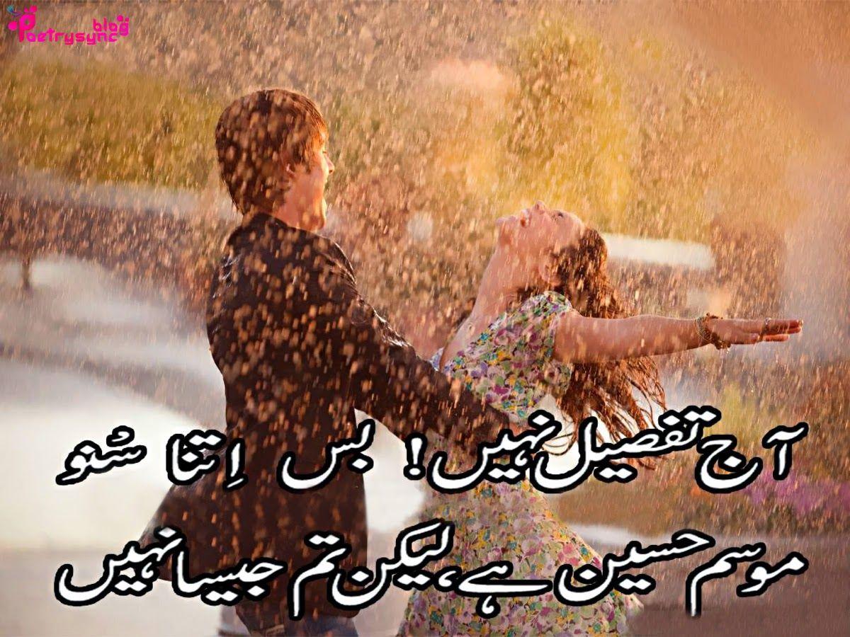 Sexy love letter in urdu