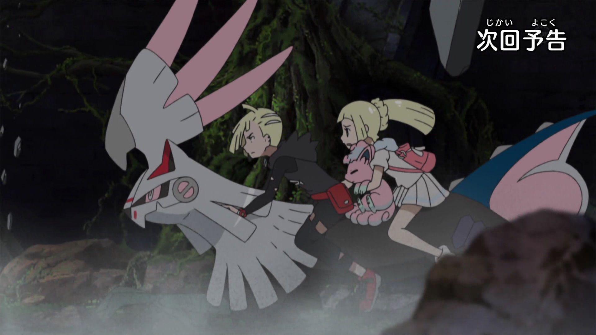 リーリエ、壊れる「ザオボーの逆襲!さらわれたほしぐも!!」【ポケモン
