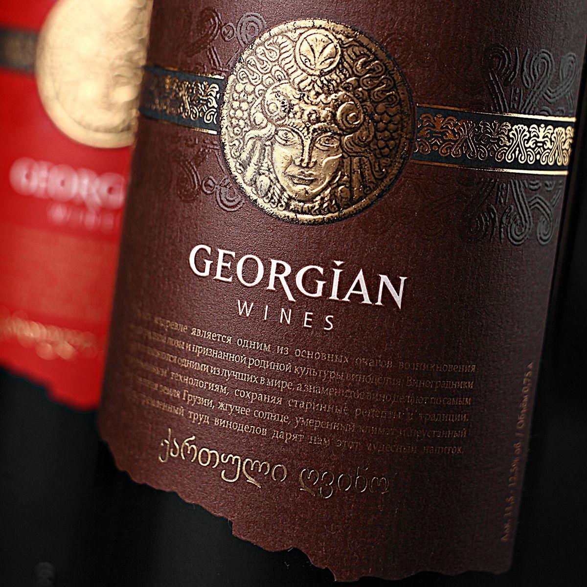 Oznakomtes S Etim Proektom Behance Georgian Wines Https Www Behance Net Gallery 14896453 Georgian Win Wine Bottle Design Wine Bottle Label Design Wines