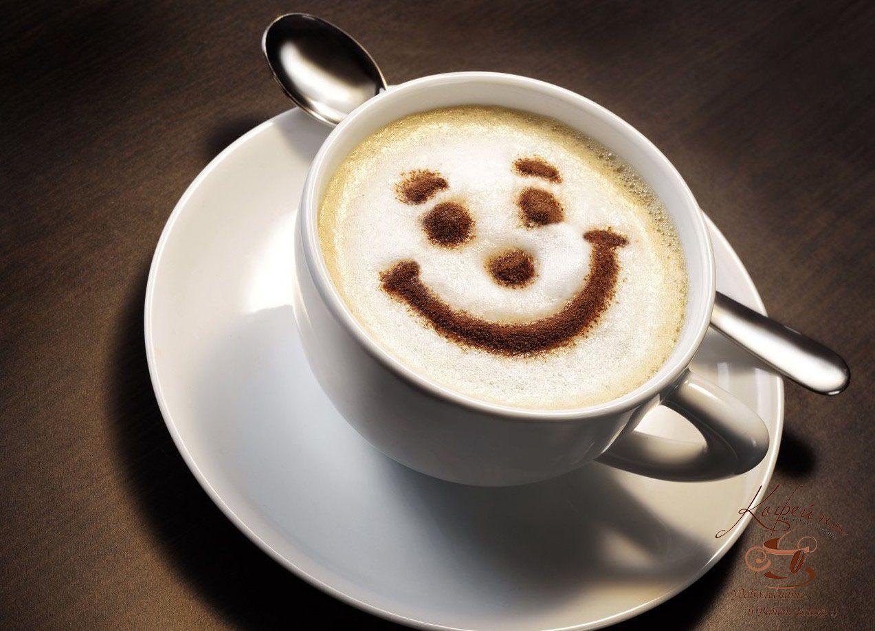 Бодрящий утренний кофе картинки