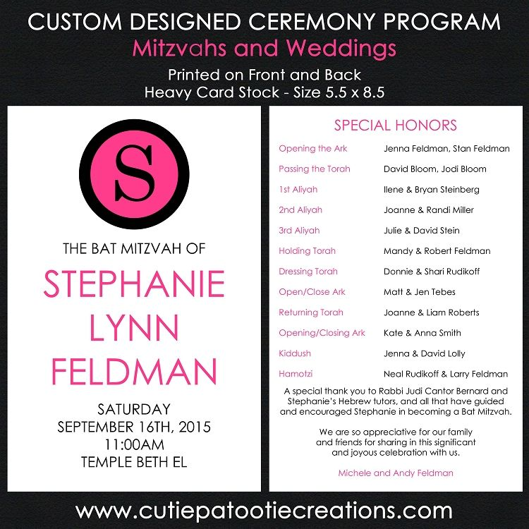 Ceremony Program Custom Designed See Description Ceremony Programs Bat Mitzvah Custom Design