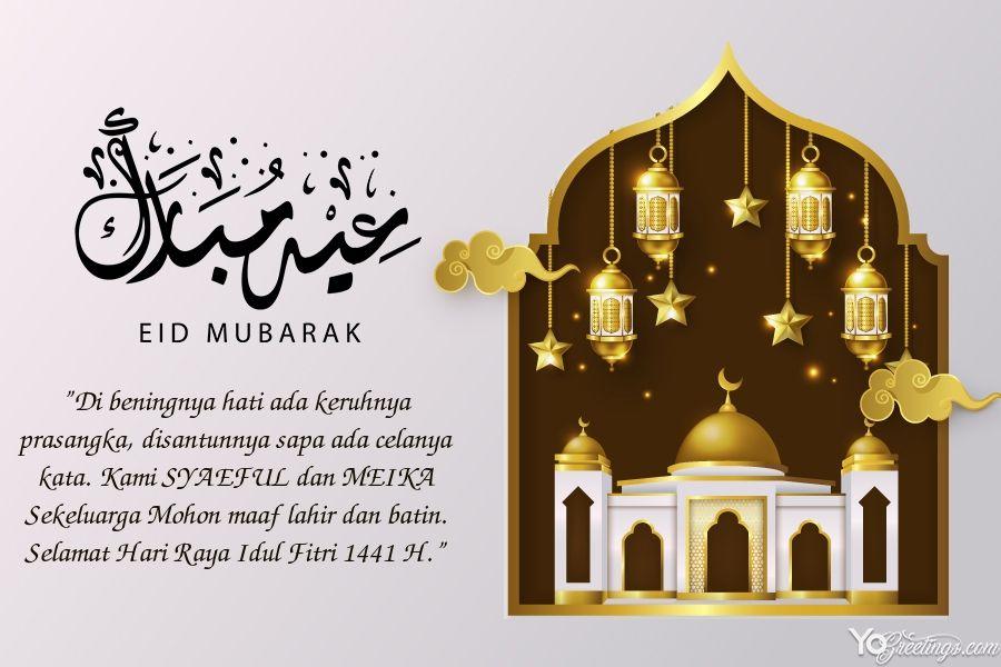 Islamic Greeting Card Template For Eid Mubarak Eid Mubarak Greeting Cards Eid Mubarak Greetings Eid Mubarak