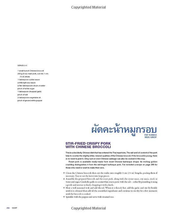 Thai street food david thompson 9781580082846 amazon books thai street food david thompson 9781580082846 amazon books forumfinder Choice Image