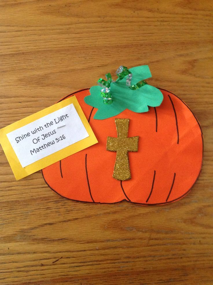 Amazing Bible Craft Ideas For Kids Part - 13: Fall Sunday School Crafts | Fall Bible Craft