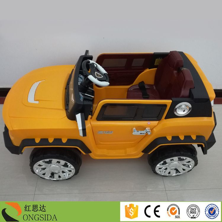 new cool toy car for kids to drive electric kids car kids electric car