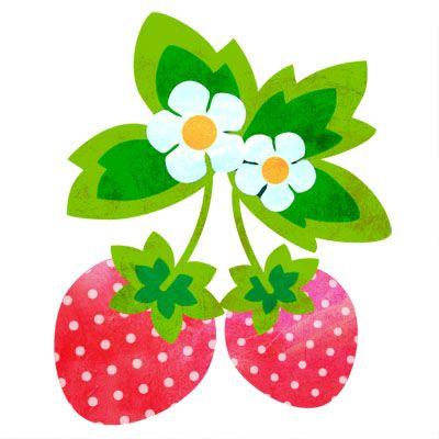 お花と葉っぱのついた可愛いいちごの無料イラストです