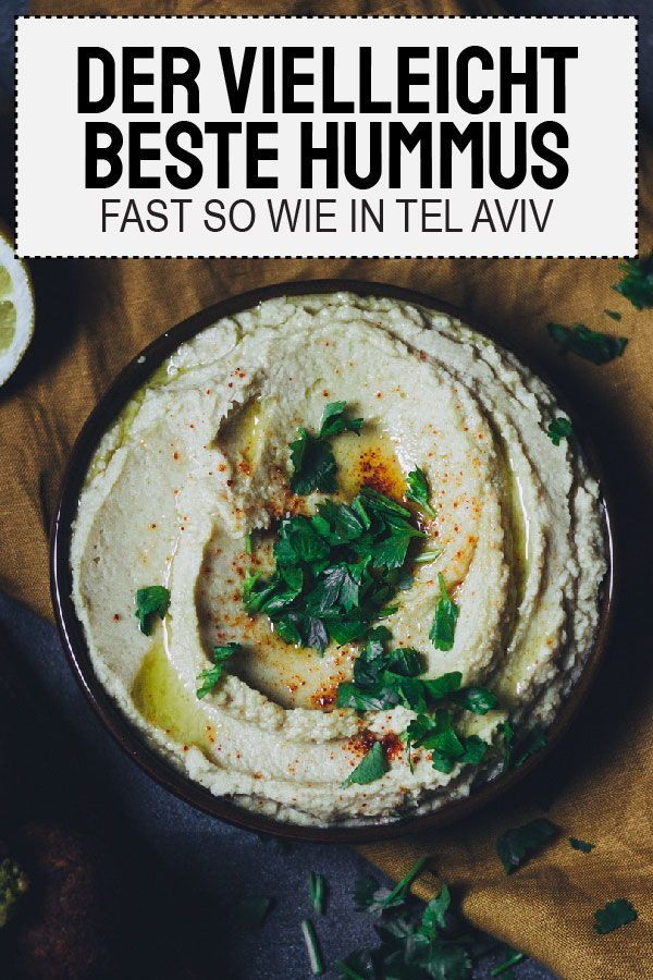 Hummus #fastrecipes