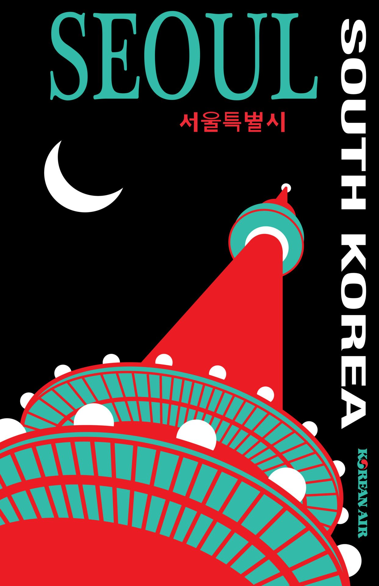 Seoul This Would Be Such A Cool Poster To Have In Your Home Korea Www Travel4life Club Tourism Poster Retro Travel Poster Travel Prints