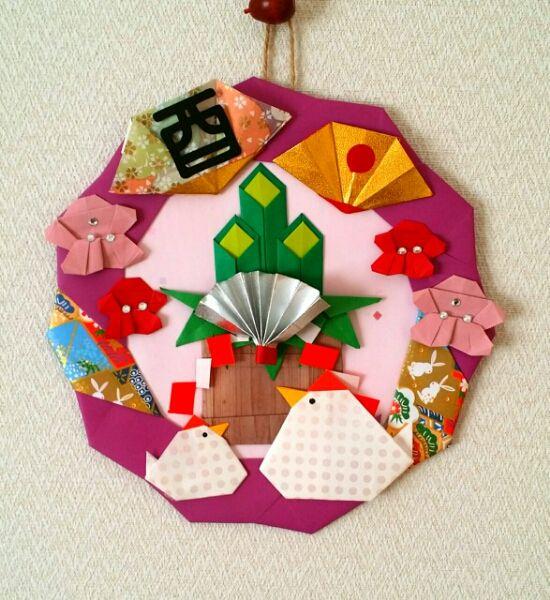 折り紙 リース 正月 1月 壁面飾り 保育園