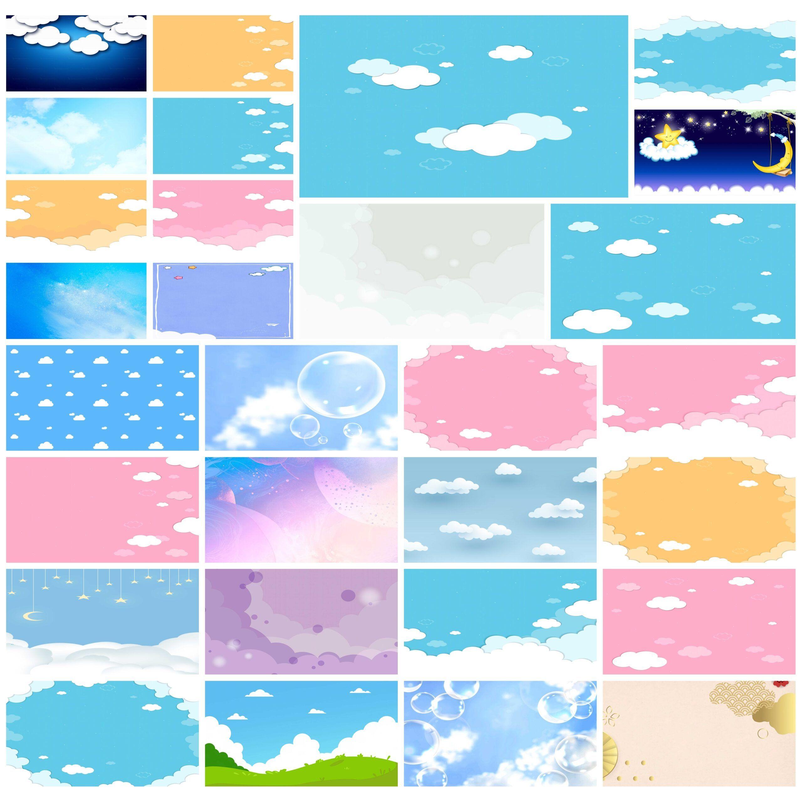 خلفيات السماء و الغيوم لعروض البوربوينت In 2021 Abstract Abstract Artwork Artwork