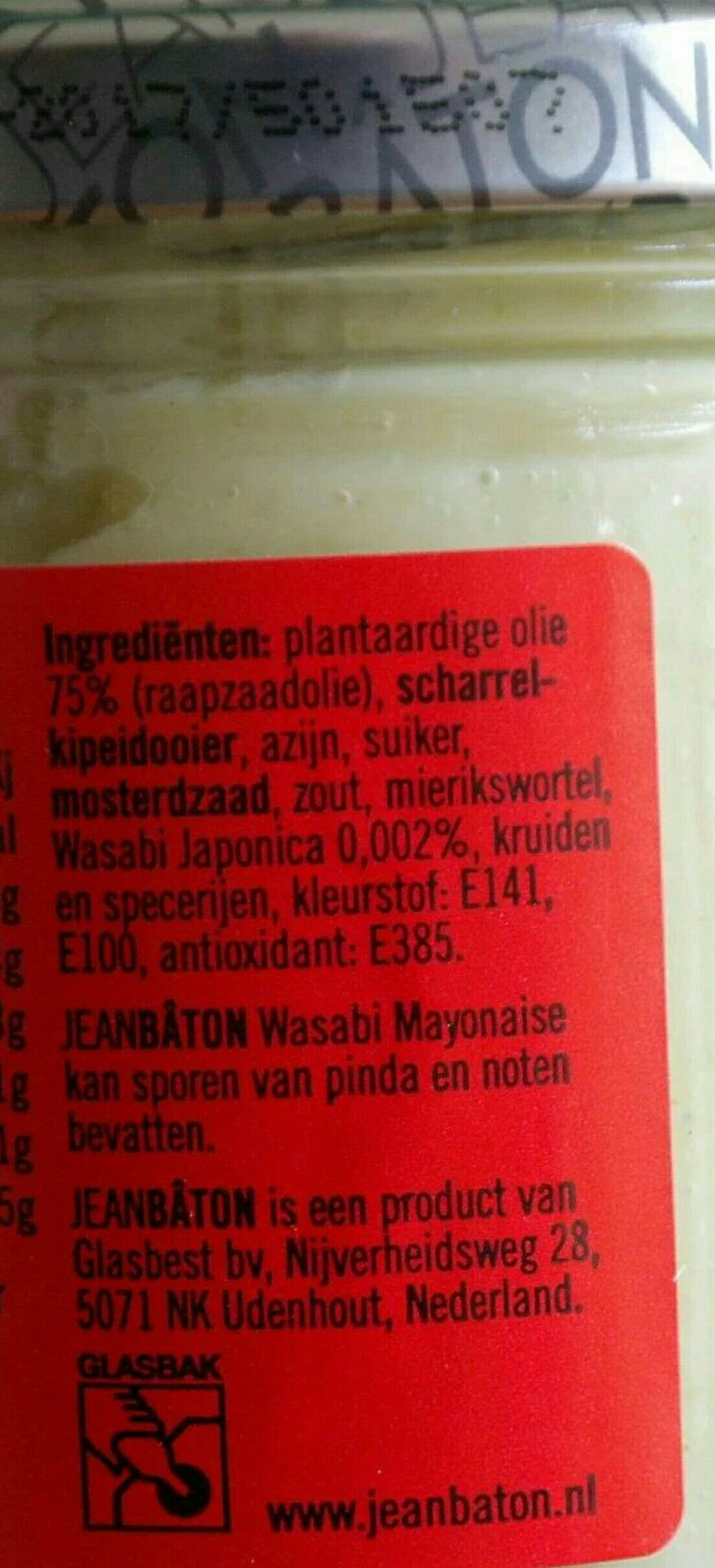 antioxidant e385