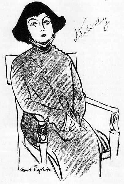 Alexandra Kollontai 1872 1952 Was A Communist Revolutionary And