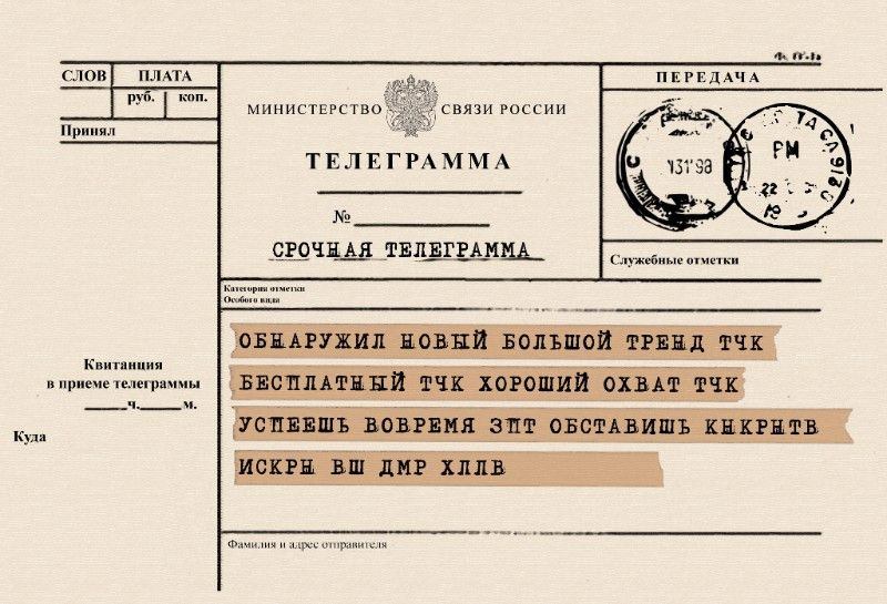 поздравление с днем рождения телеграммы смешные факт красивейшие