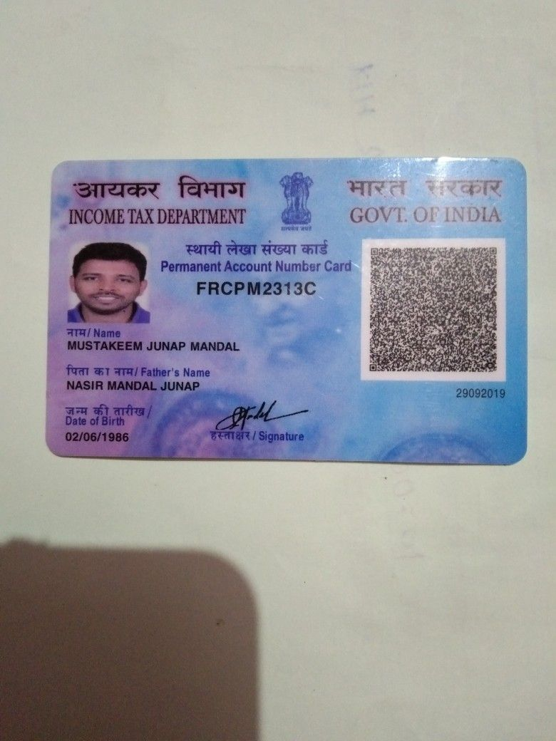Pin By Mustakeem Mandal On Id Puruf Aadhar Card Cards Number Cards