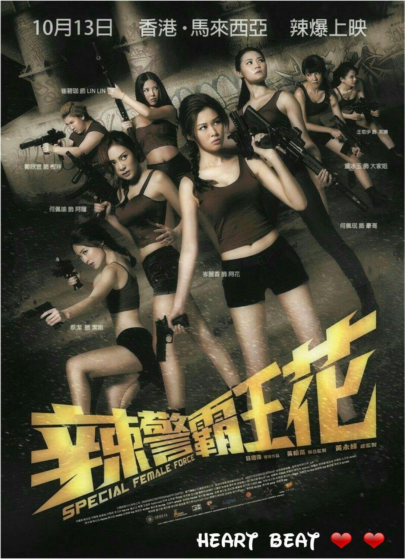 Movies Movie Titles Force Movie Hong Kong Movie
