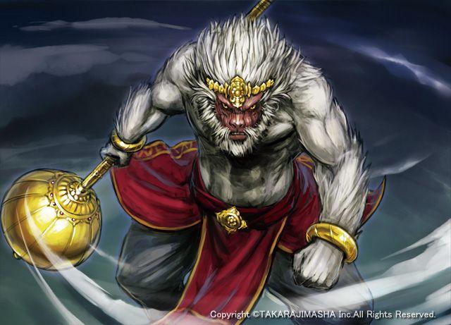Character Design Hanuman : Hanuman by kometani viantart on deviantart far