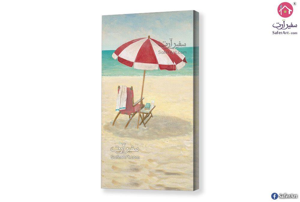 تابلوه مودرن شاطئ سفير ارت للديكور Beach Painting Canvas Painting Painting