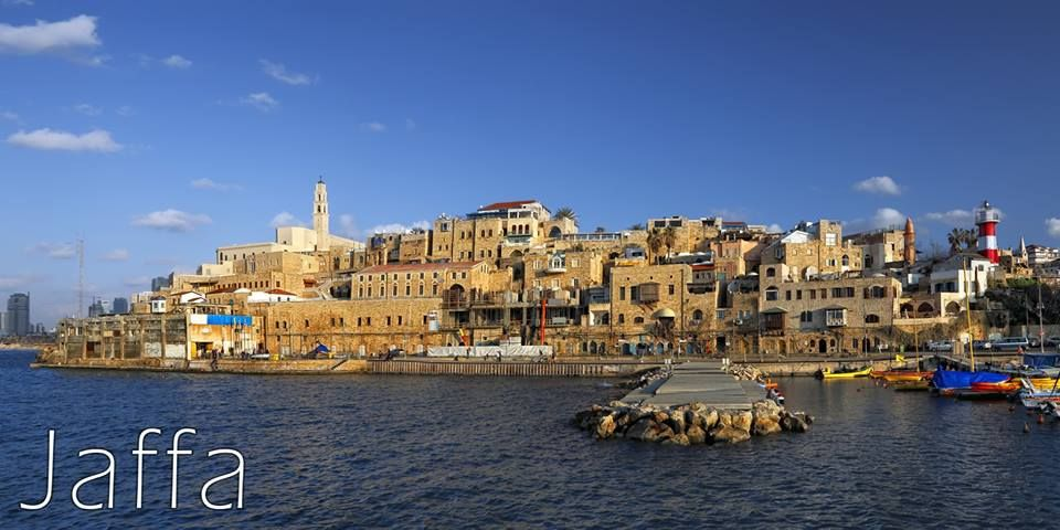 When was your first trip to Israel?