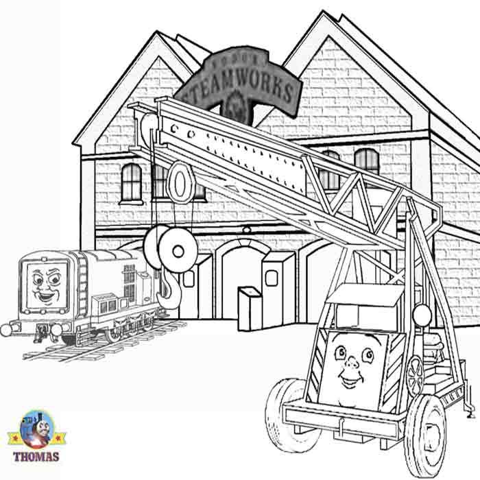 Kevin coloring page | Ambrose! | Pinterest