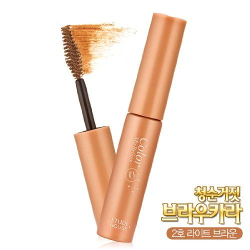 ETUDE HOUSE COLOR MY BROWS No. 2 Light Brown. Brow mascara. shade and moisten brows for a refined natural look.